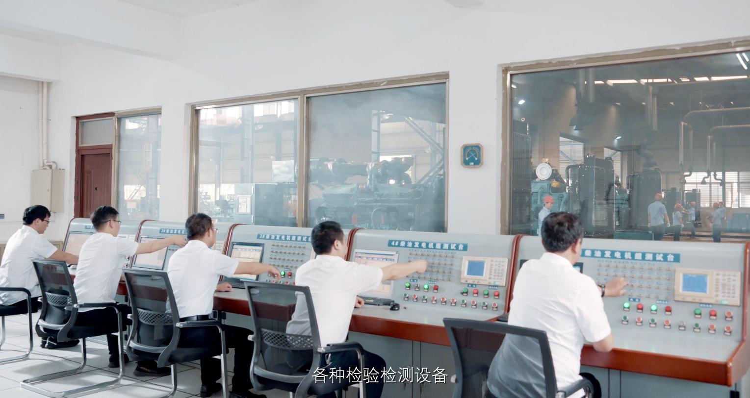 jiancezhongxin